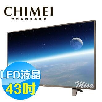 CHIMEI奇美 43吋 LED 液晶顯示器 液晶電視 TL-43A300(含視訊盒)