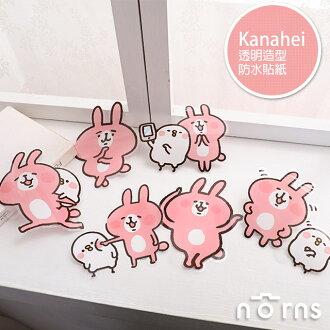 NORNS 【Kanahei透明造型防水貼紙】正版 P助&兔兔 卡娜赫拉的小動物 大款 行李箱 貼紙 卡通