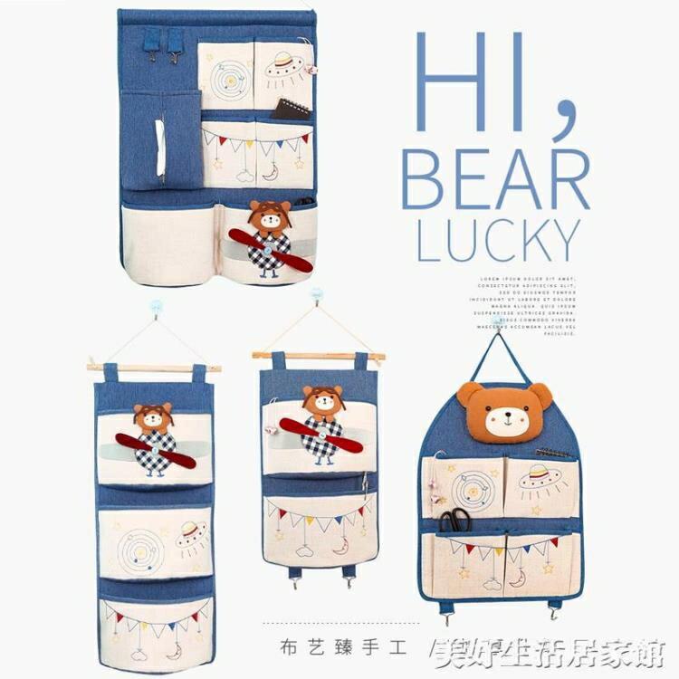 門口收納袋掛袋牆掛式布藝大容量韓國可愛浴室大號門後收納掛袋全館促銷限時折扣
