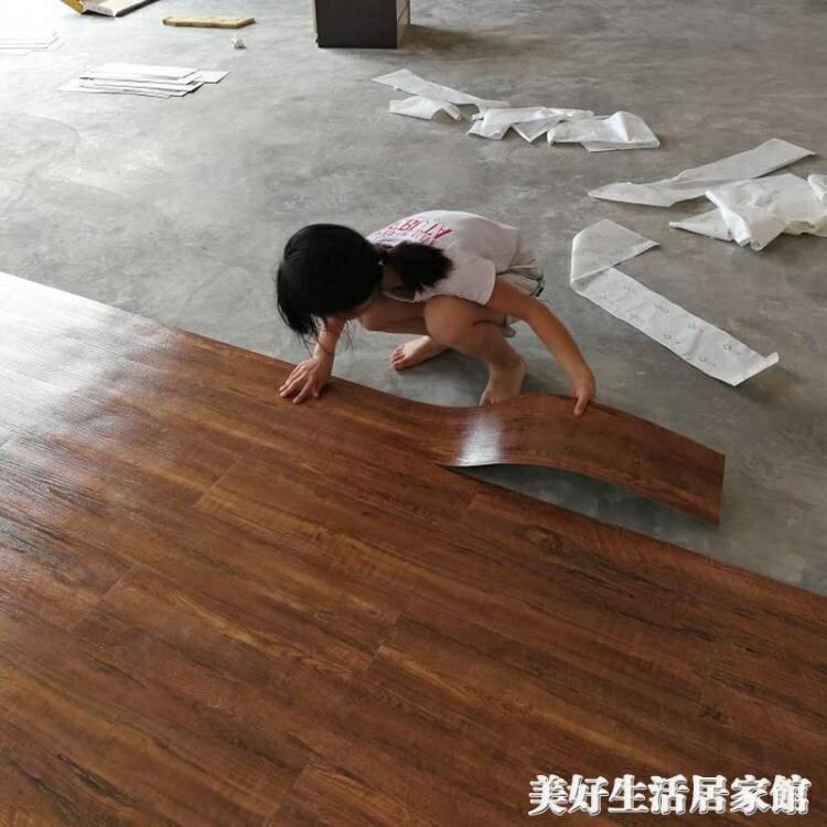 PVC地板革 自粘地板膠家用加厚耐磨防水地板貼紙地膠貼臥室地板貼全館促銷限時折扣