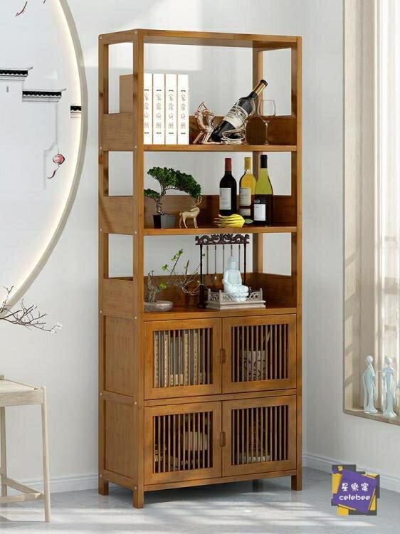 書櫃 簡易書架簡約現代帶門書櫃創意組合櫃博古書架中式落地實木儲物櫃 4款可選全館折扣限時優惠