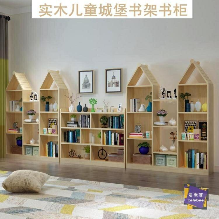 書櫃 簡易書架單書櫃儲物櫃自由組合櫃落地純實木玩具架書櫃兒童小書架全館折扣限時優惠