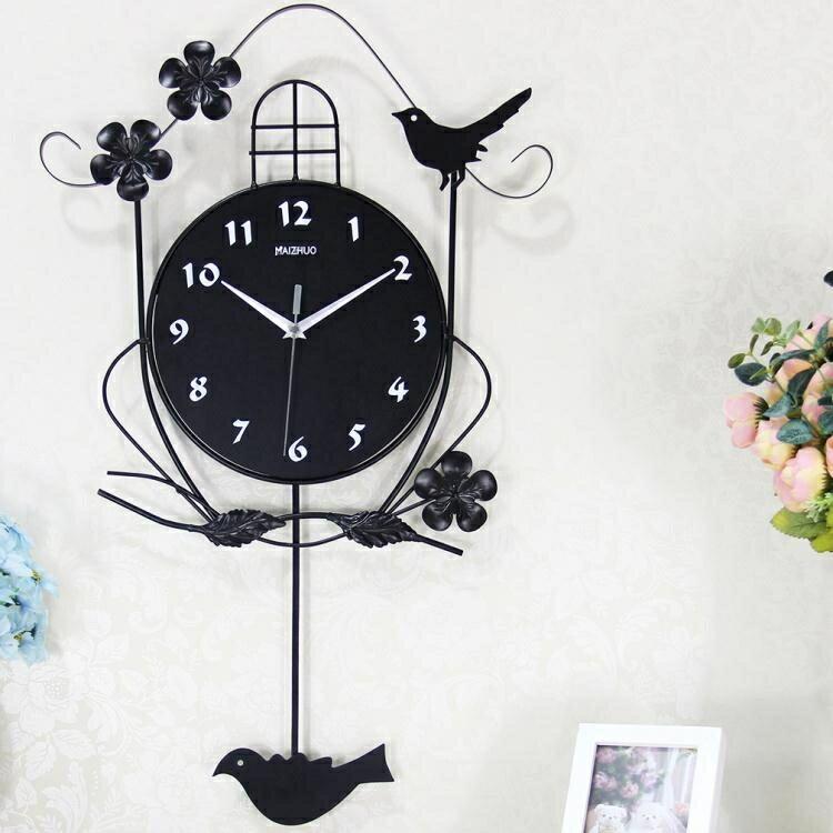 掛鐘時尚創意歐式鐘表掛鐘客廳現代簡約個性裝飾掛表家用靜音潮流藝術全館折扣限時優惠