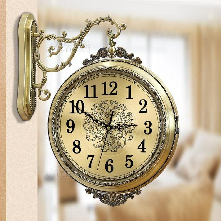 掛鐘鐘表掛鐘客廳創意歐式奢華大氣金屬雙面靜音實木美式藝術裝飾掛鐘全館折扣限時優惠