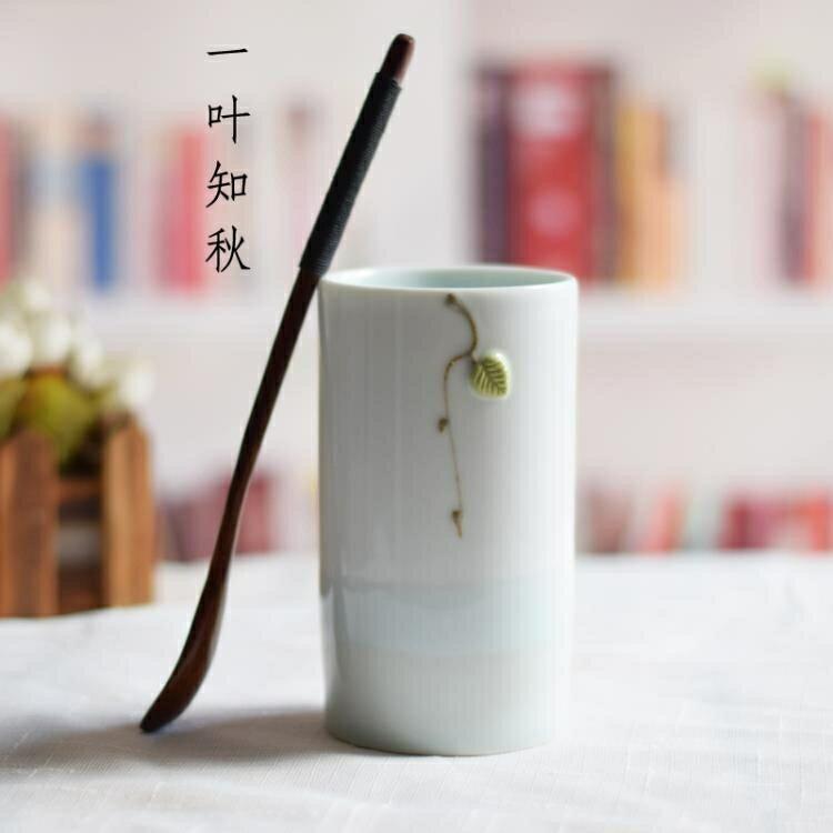 【618購物狂歡節】馬克杯 馬克杯簡約創意清新夏季可愛杯子陶瓷水杯陶瓷手工杯文字定制全館折扣限時優惠