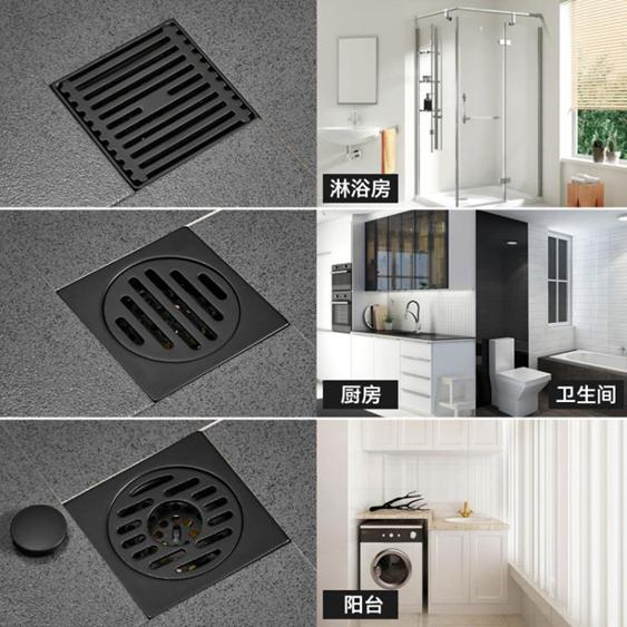 地漏防臭衛生間浴室全銅芯隱形黑色下水道芯器大排量洗衣機地漏