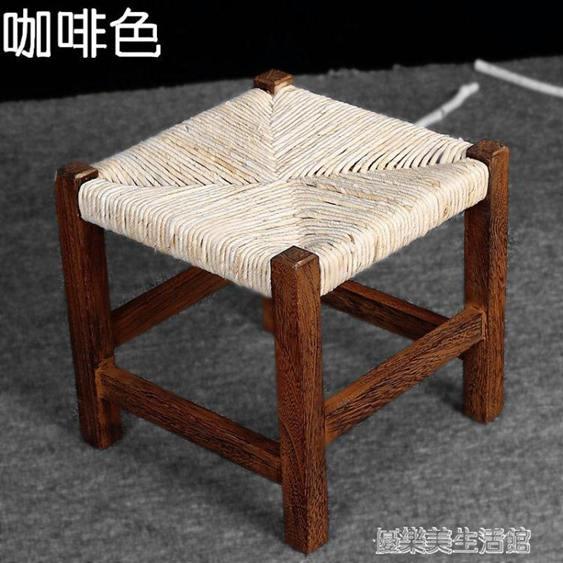 家用凳子實木方凳碳化時尚簡約玉米皮編織凳矮凳換鞋凳板凳茶幾凳