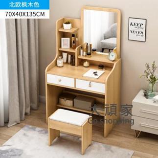 化妝桌 梳妝台簡約現代臥室多功能儲物經濟型網紅化妝桌子北歐簡易化妝台T