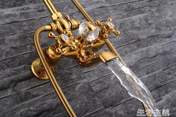 淋浴柱 金色花灑復古風格全銅主體陶瓷把手淋浴龍頭英國維多利亞