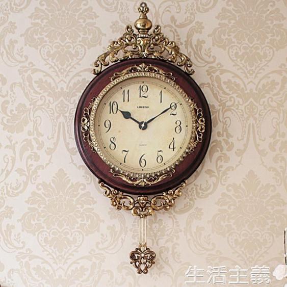 掛鐘 歐式掛鐘客廳創意墻面壁鐘藝術復古美式大氣鐘表時鐘家用掛表奢華