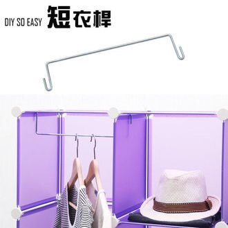 日本MAKINOU 收納櫃配件|標準版-魔術方塊專用短衣桿1入-台灣製|日本牧野 百變收納櫃 加購用零件 吊桿 MAKINO