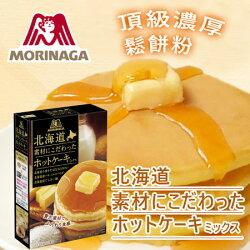 日本 森永 北海道頂級濃厚鬆餅粉 300g 鬆餅粉 鬆餅 甜點 點心 麵粉 烘焙 蛋糕【N600666】