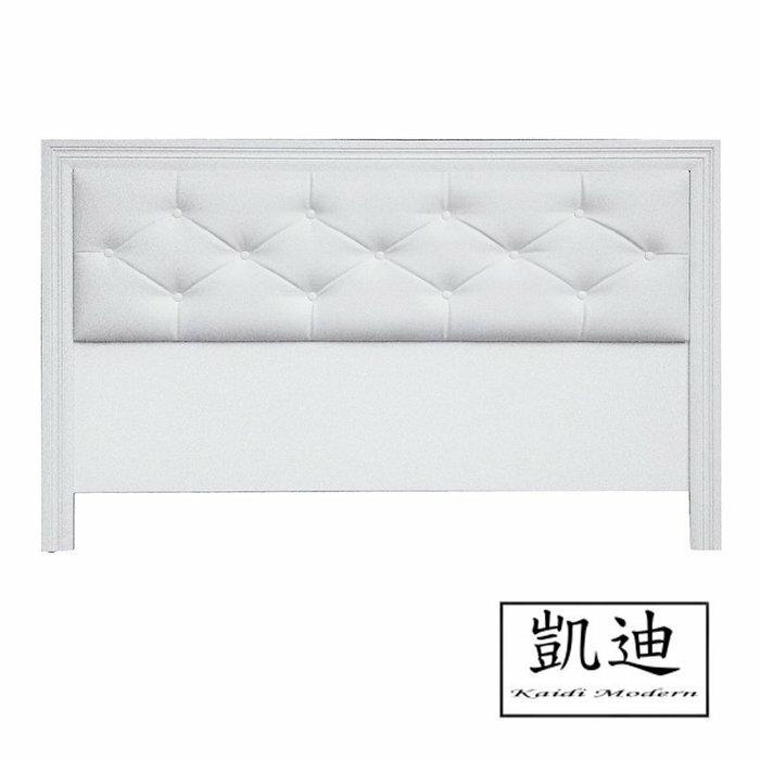 【凱迪家具】Q32 海洛床片-白色5尺/大雙北市區滿五千元免運費