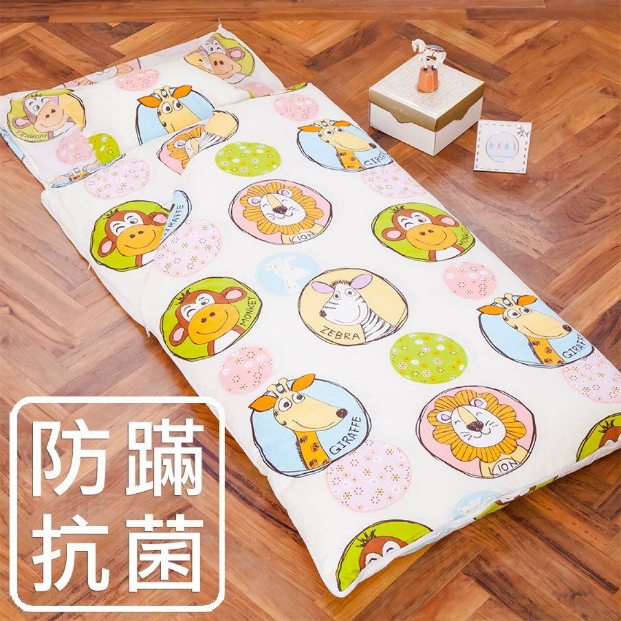 兒童睡袋  防蹣鋪棉睡袋  美國棉  精梳棉  防蹣抗菌鋪棉兩用睡袋  製  動物園172