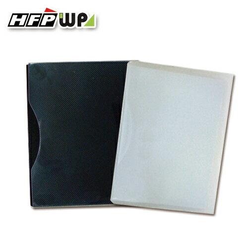 HFPWP5X7相本(24入)NO325-1010本箱
