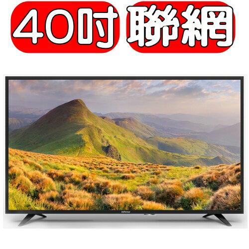 《特促可議價》InFocus富可視【XT-40CP820】40型LED液晶顯示器+視訊盒