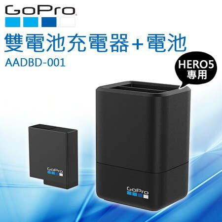 "GOPROHero5專用雙電池充電器+電池公司貨""正經800""""送7-11禮卷100元"""