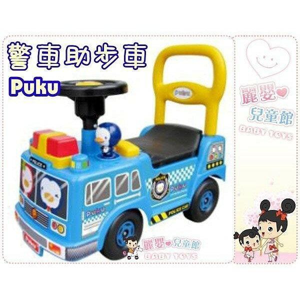 麗嬰兒童玩具館~藍色企鵝puku-寶貝騎乘工程車-紅警車 / 白救護 / 紅消防 腳行車助步車 0