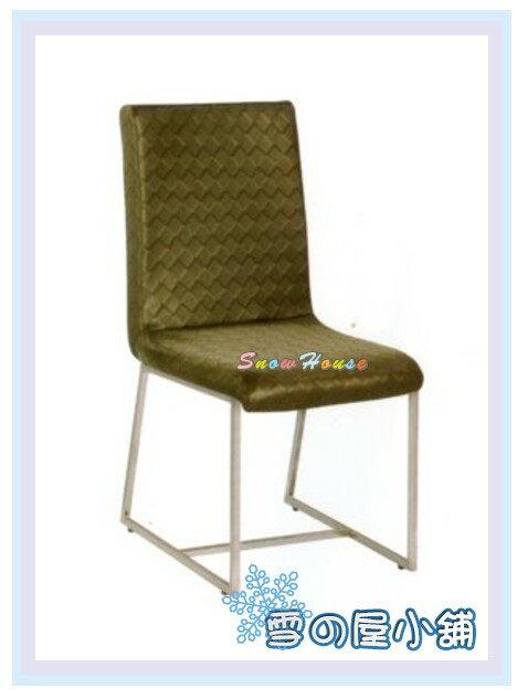 ╭☆雪之屋居家生活館☆╯AA855-01 電鍍腳杜比餐椅(咖啡菱格紋)/造型椅/櫃?椅/吧?椅