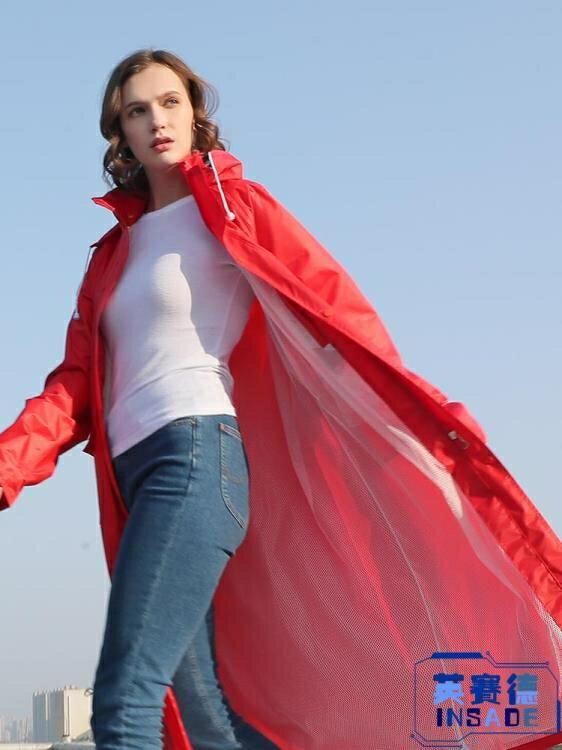 長款雨衣全身外套風衣雨披 成人徒步戶外時尚防水雨衣【英賽德3C數碼館】