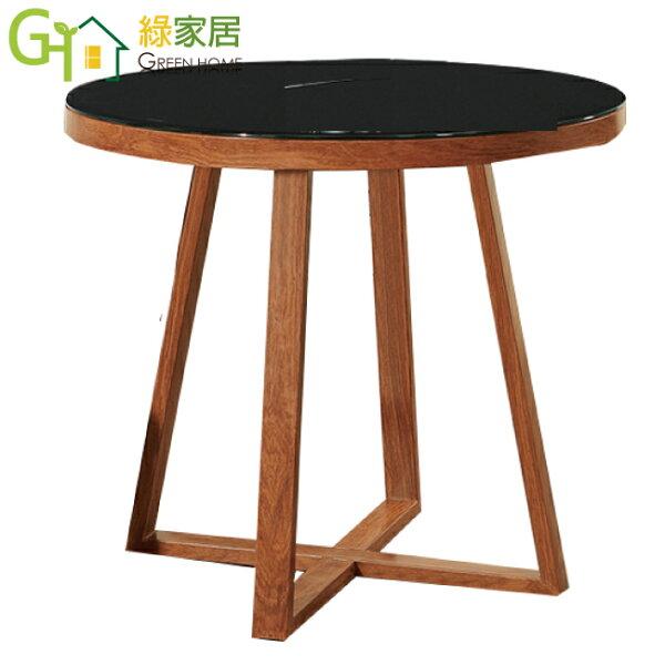 【綠家居】瑪利可時尚2.7尺玻璃餐桌休閒桌(不含餐椅)