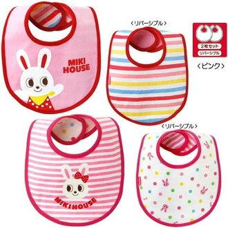 =優生活=2015 mikihouse 日本代購 條紋兔兔雙面純棉防水口水巾 圍兜兜 嬰兒用品