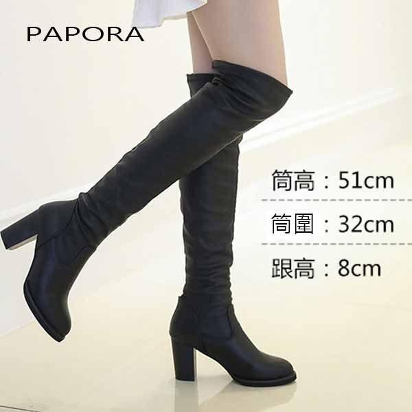 顯瘦時尚高挑長靴膝上靴