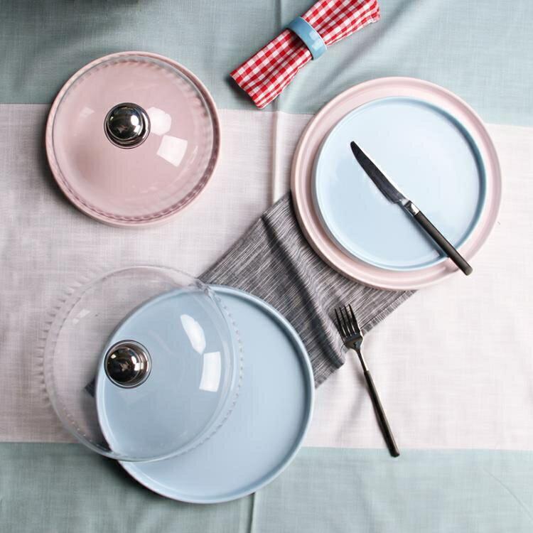 [快速出貨]水果盤試吃盤帶蓋蛋糕盤子圓形蛋糕罩甜品台展示架麵包展示托盤創時代3C 交換禮物 送禮