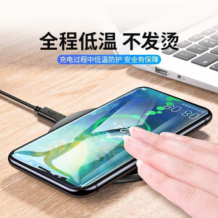 無線充電器華為mate20pro專用p30pro蘋果max快充iphone 秋冬新品特惠