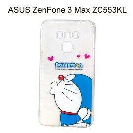 哆啦A夢空壓氣墊軟殼[嘟嘴]ASUSZenFone3MaxZC553KL(5.5吋)小叮噹【正版授權】