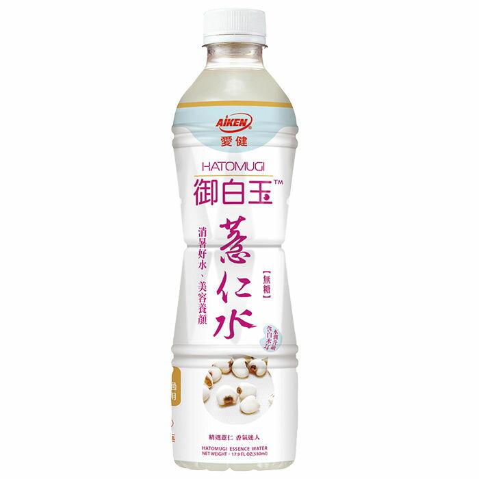 【免運】愛健 御白玉 薏仁水 530ml (24入) / 箱 1