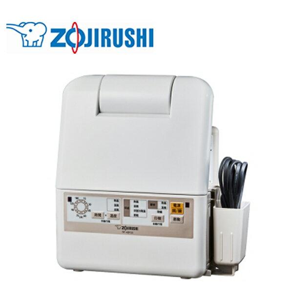 【雙12刷卡最高回饋$10000】ZOJIRUSHI象印 智慧烘乾烘被機 RF-ABF20 **免運費**