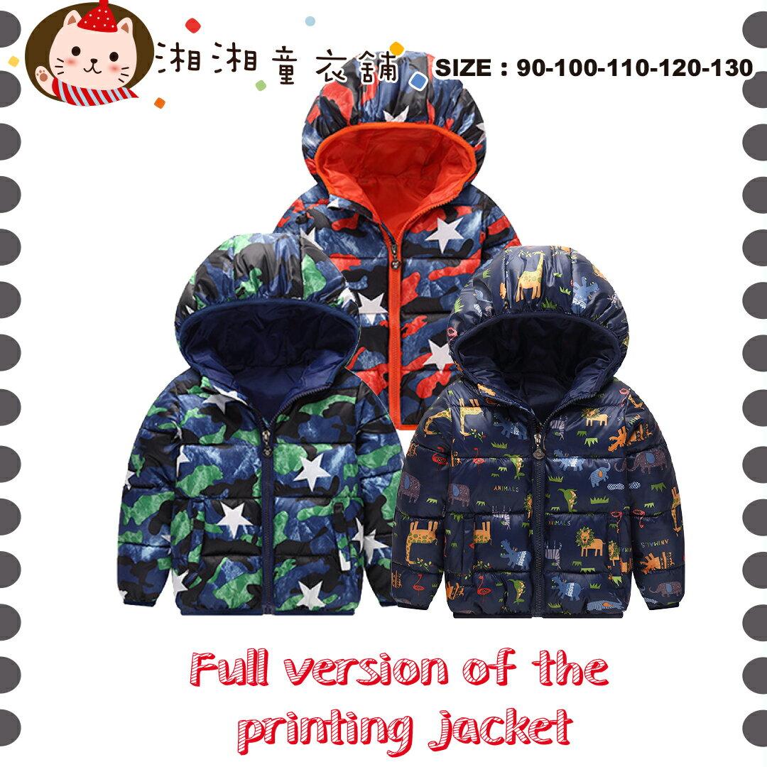 【F0282】韓版 男童 女童連帽外套 兒童加厚卡通連帽羽絨棉服 棉襖 短款迷彩棉衣