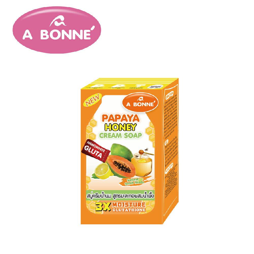 【Abonne 去角質專家】木瓜蜂蜜香皂