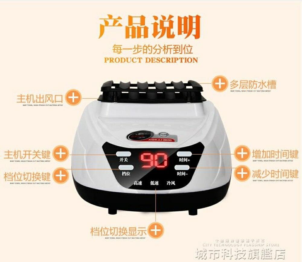 烘乾衣機 乾衣機智慧可折疊烘乾機雙層大容量靜音省電烘衣機 清涼一夏特價