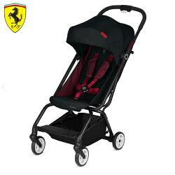 德國【Cybex】Eezy S x Ferrari 輕量嬰兒推車(法拉利聯名限量款)