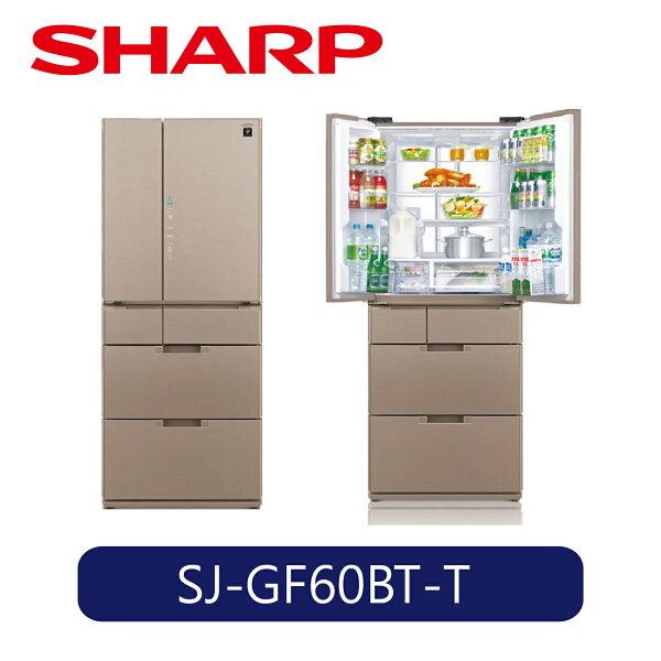 映象商城:SHARP