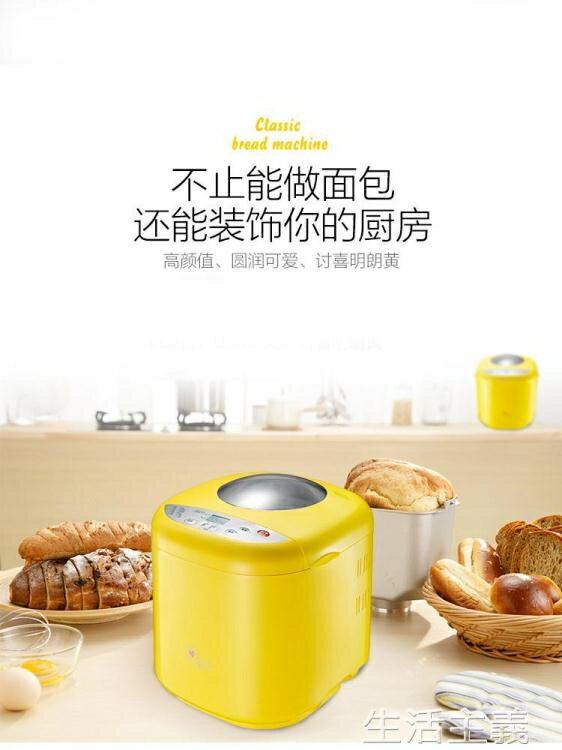 麵包機 ACA面包機家用全自動和面揉面智慧多功能早餐饅頭烤吐司機MB500 全館免運