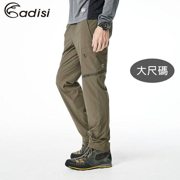 ADISI男Cordura彈性輕薄耐磨機能長褲AP1811011-1(3XL~5XL)大尺碼城市綠洲專賣(耐磨、耐撕裂、四向彈性)