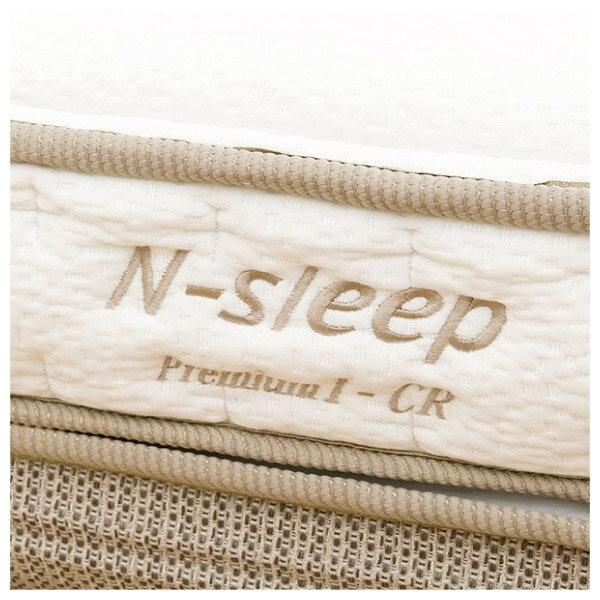 ◎獨立筒彈簧床 可拆式雙層床墊 N-SLEEP P1-CR 雙人加大 NITORI宜得利家居 5