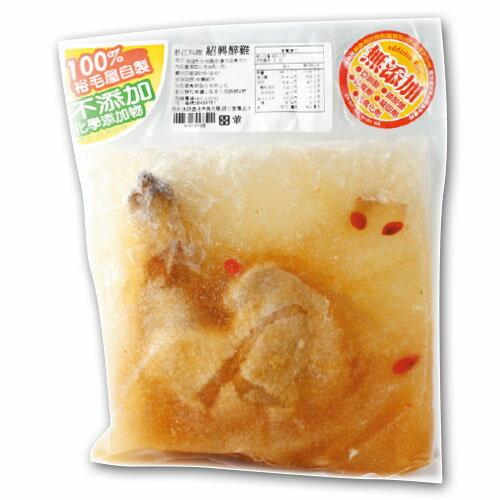 浙江料理-紹興醉雞 3