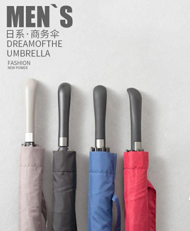 雨傘雨傘男士全自動正韓日系大號雙人簡約學生森系復古定制廣告長柄傘wy