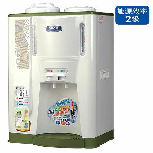 晶工10.5L溫熱開飲機JD-3628【愛買】