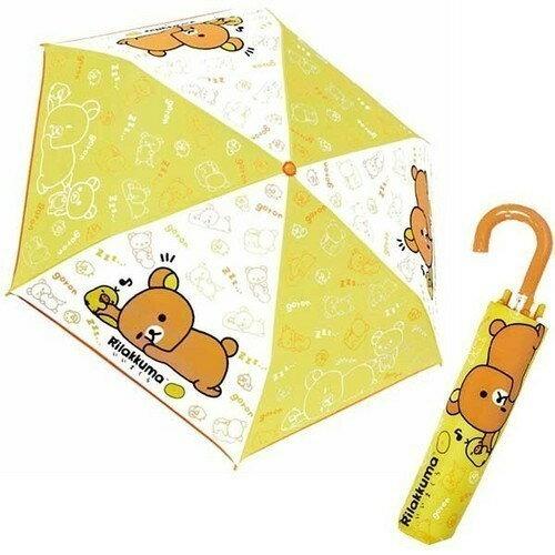 <br/><br/>  X射線【C042205】懶熊 折傘53cm,雨傘/雨具/晴雨兩用/陽傘/抗UV傘/防紫外線/抗風傘/長柄傘<br/><br/>
