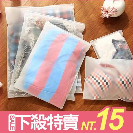 ♚MY COLOR♚旅行整理分類密封袋 防水 收納 置物 防水 洗漱 透明 加厚 防塵 衣物 (中)【J11】