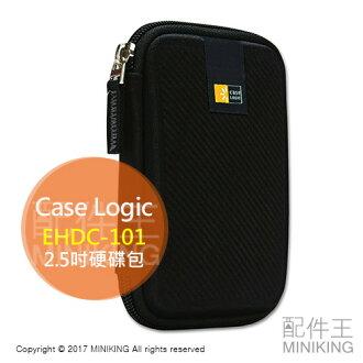 【配件王】現貨 美國 Case Logic EHDC-101 2.5吋 硬碟包 保護包 收納包 隨身硬殼 硬碟套