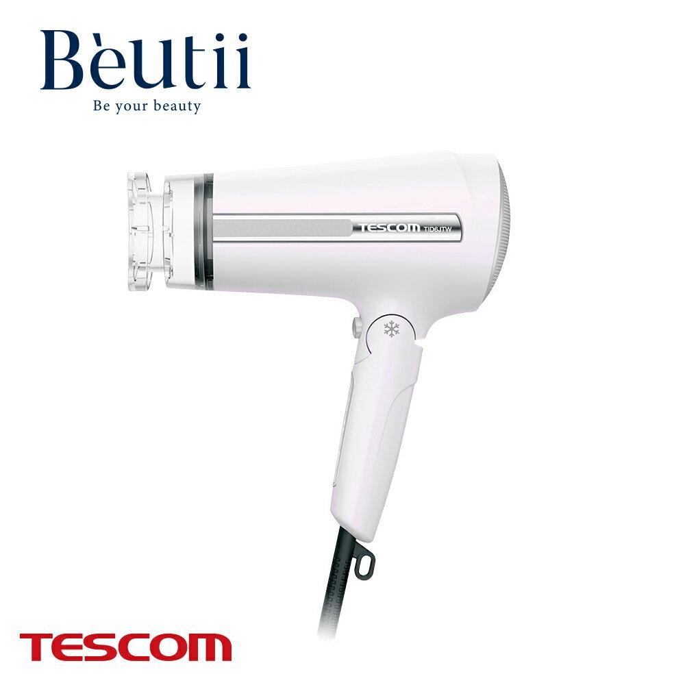 【A級福利品】TESCOM MIJ 自動電壓負離子吹風機 TID65JTW 出國必備