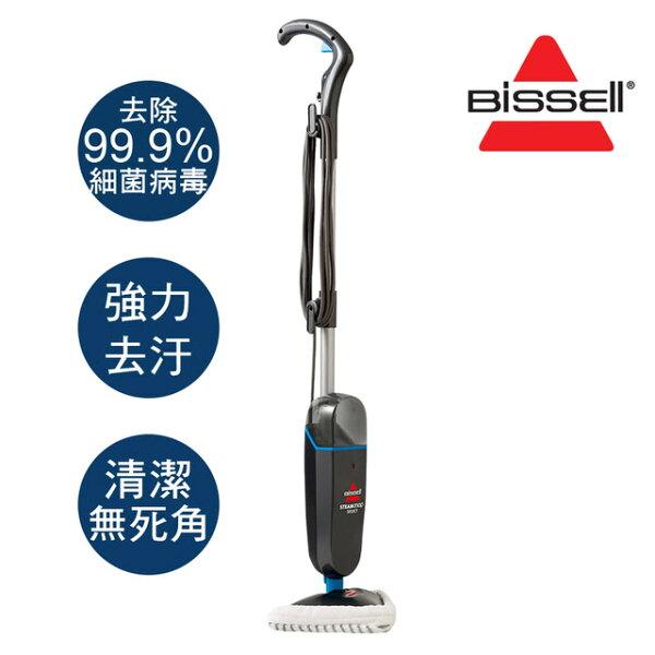【美國Bissell】直立式蒸氣拖把23V8U