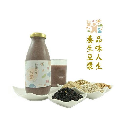 五穀米漿-養生飲品300ml-健康美容養顏聖品男女老少皆適合飲用【品味人生養生豆漿】