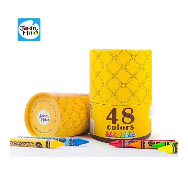西班牙JOANMIRO可水洗蠟筆(48色)